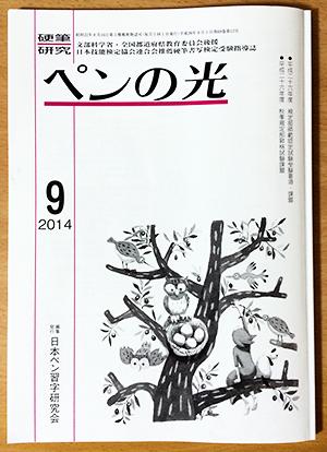 ファイル 111-1.jpg