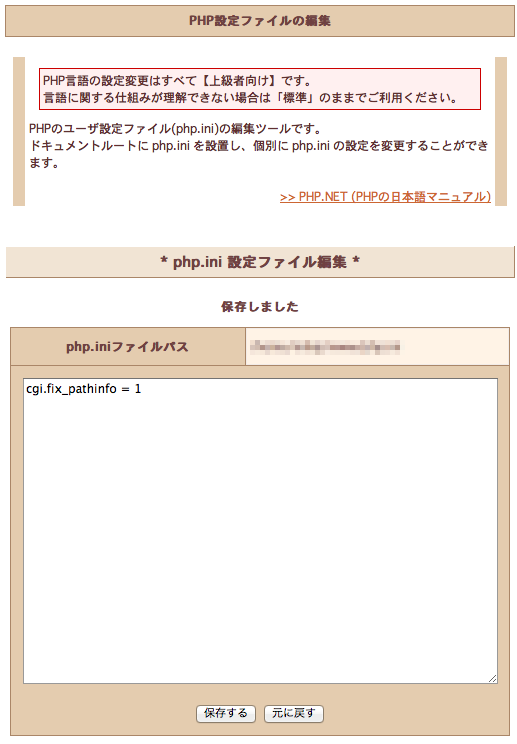 ファイル 128-2.png