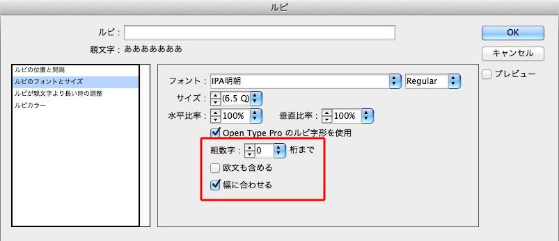 ファイル 209-1.jpg