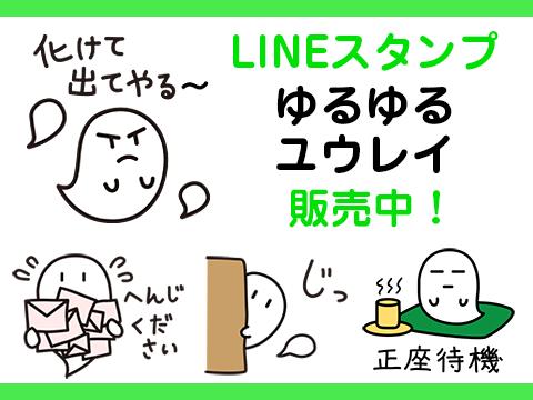 ファイル 270-1.png