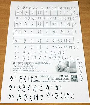 ファイル 296-1.jpg