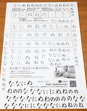 ファイル 309-1.jpg