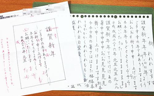 ファイル 358-1.jpg