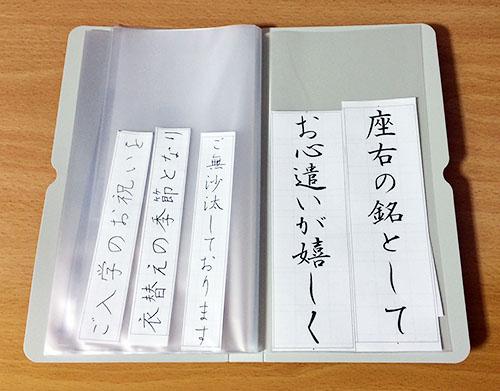 ファイル 395-1.jpg