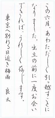 ファイル 396-4.jpg