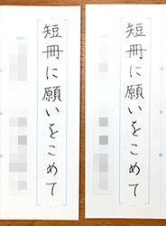 ファイル 406-1.jpg