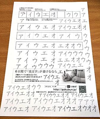 ファイル 410-1.jpg