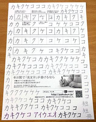 ファイル 412-1.jpg
