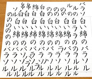 ファイル 417-2.jpg