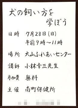 ファイル 419-5.jpg