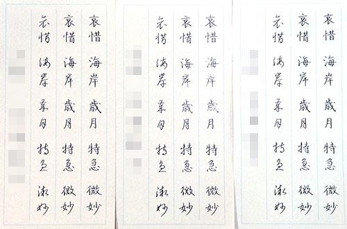 ファイル 428-2.jpg