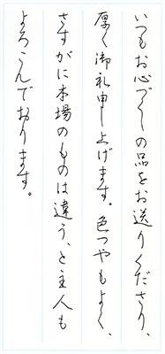 ファイル 451-2.jpg