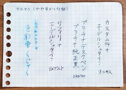 ファイル 454-2.jpg
