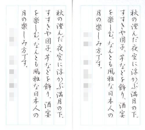 ファイル 456-1.jpg