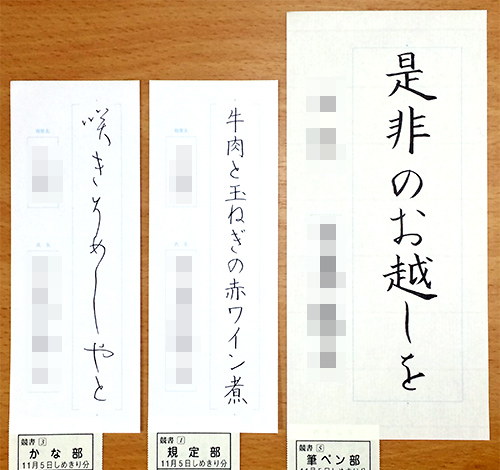 ファイル 463-1.jpg