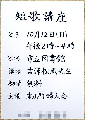 ファイル 463-2.jpg