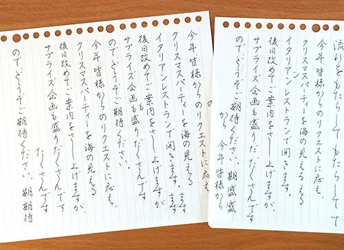 ファイル 467-1.jpg
