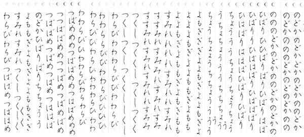 ファイル 469-1.jpg