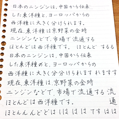 ファイル 476-1.jpg