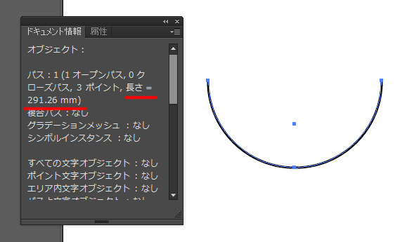 ファイル 478-1.jpg