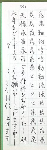 ファイル 479-2.jpg