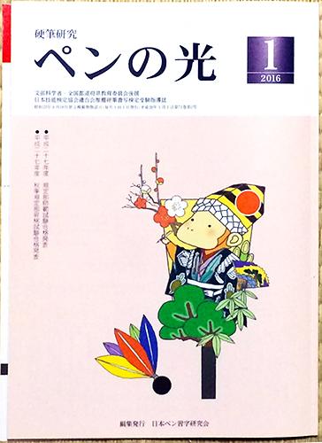 ファイル 482-1.jpg