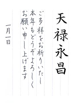 ファイル 485-1.jpg