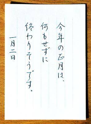 ファイル 486-1.jpg