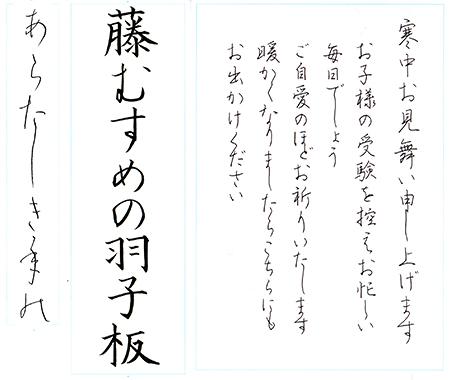 ファイル 489-2.jpg
