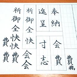 ファイル 498-1.jpg