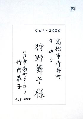 ファイル 498-3.jpg