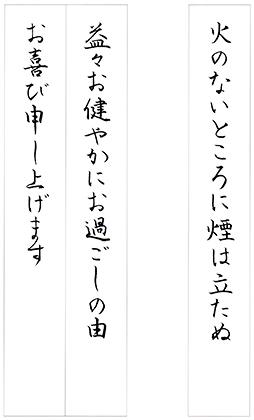 ファイル 503-2.jpg