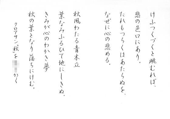 ファイル 508-3.jpg