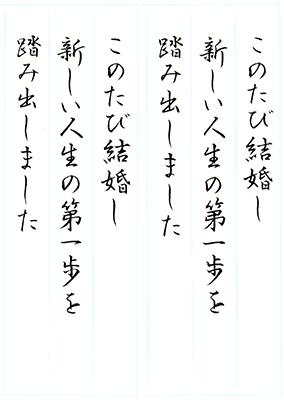 ファイル 511-2.jpg
