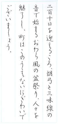 ファイル 511-3.jpg
