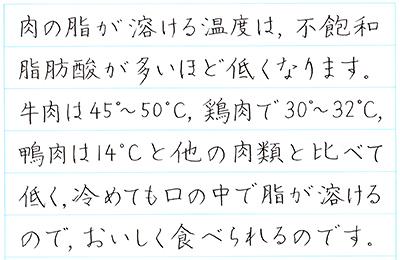 ファイル 511-4.jpg