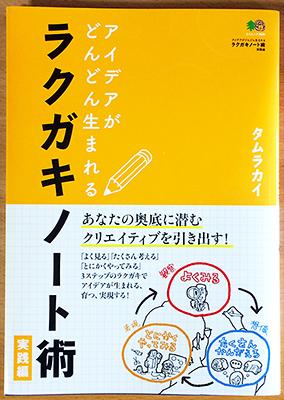 ファイル 513-1.jpg