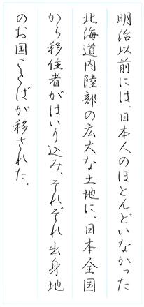 ファイル 517-2.jpg