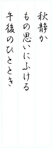 ファイル 518-2.jpg