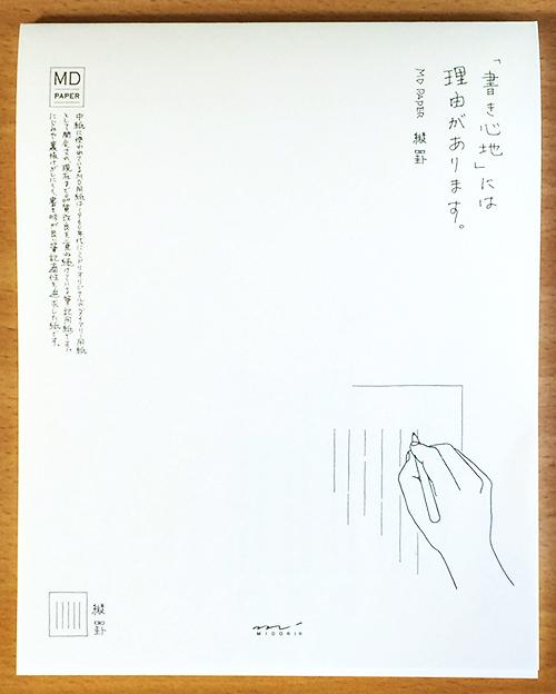 ファイル 519-1.jpg