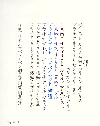 ファイル 519-2.jpg