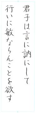 ファイル 522-1.jpg
