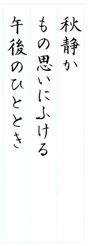 ファイル 522-2.jpg