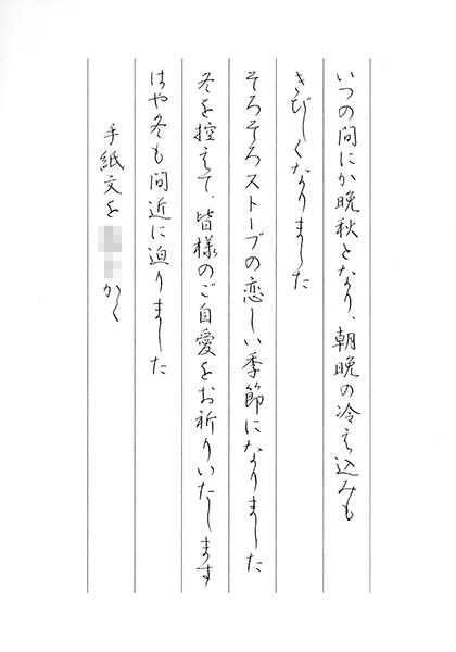 ファイル 522-3.jpg