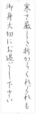 ファイル 527-1.jpg