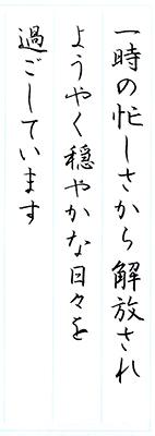 ファイル 529-2.jpg