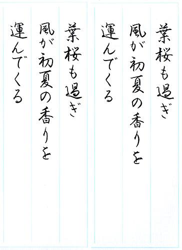 ファイル 537-2.jpg