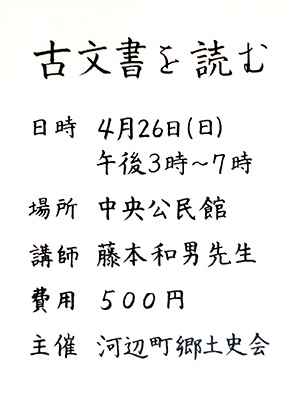 ファイル 537-3.jpg