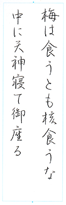 ファイル 542-1.jpg