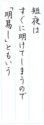 ファイル 542-2.jpg